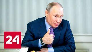 """Ночью в Кремле. Кто и зачем? Анонс """"Москва. Кремль. Путин"""" от 08.03.2020"""