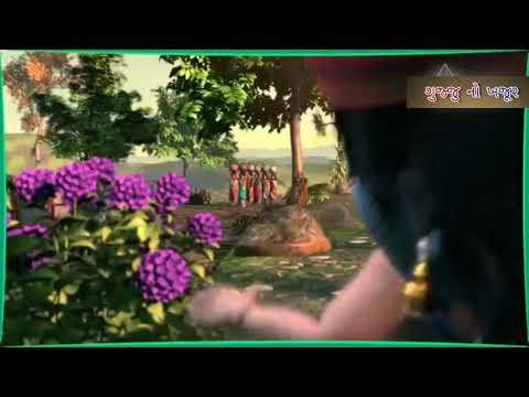 Bal krishna leela || bal manoranjan || cartoons || gujju no khajur ||