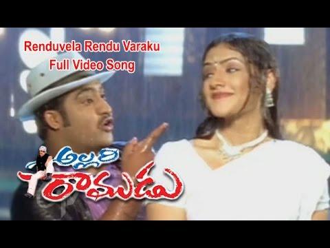 Renduvela Rendu Varaku Full Video Song | Allari Ramudu | N.T Rao Jr | Gajala | Arthi Agarwal
