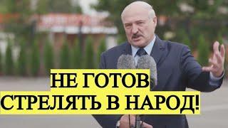 Лукашенко ответил на КРИТИКУ его БЕГОТНИ с АВТОМАТОМ