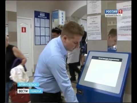 В поликлинике областной больницы запустили новую систему регистрации