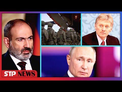 ՊԱՏԱՅԻՆ ԻՐԱՎԻՃԱԿ․ Ի՞նչ հաշվարկ է արել Փաշինյանը․ Ռուսաստանը կմերժի՞․․․
