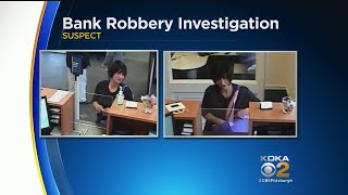 FBI Searching For Armed Bank Robber