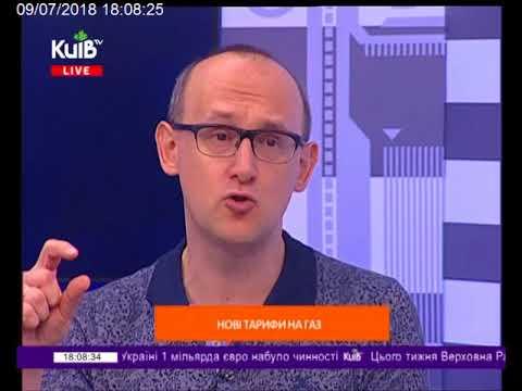 Телеканал Київ: 09.07.18 Київ Live 18.00