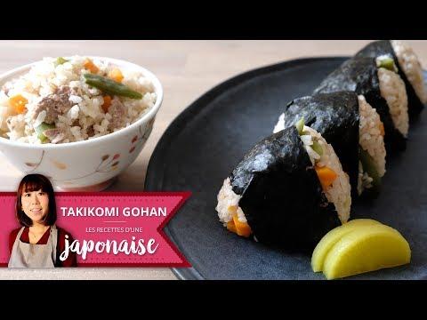 Recette Takikomi Gohan Et Onigiri | Riz Mélangé Avec Des Légumes |  Les Recettes D'une Japonaise