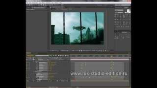 2d объекты в живом видео в After Effects [часть 2]