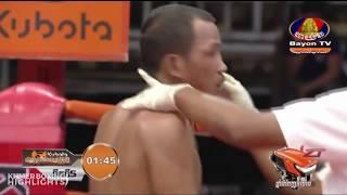 Champion Challenge, Phan Phatyuth Vs Vutha Navy, BayonTV Boxing, 13/July/2018