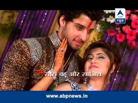 Ankit Gera S Sister Richa Gets Engaged In Delhi