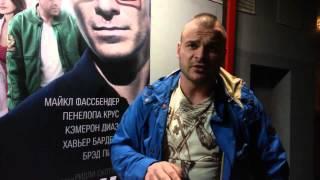 Тесак о фильме 'Советник'