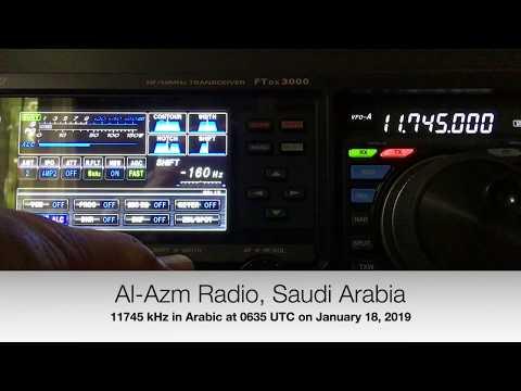 Al-Azm Radio - Saudi Arabia