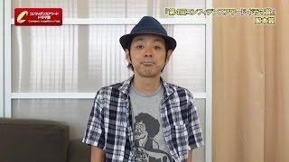 『第4回コンフィデンスアワード・ドラマ賞』脚本賞 宮藤官九郎(『ゆと...