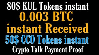 0.0034 BTC Instant Received|| 80$ KUL Tokens instant||50$ CCO  Airdrops