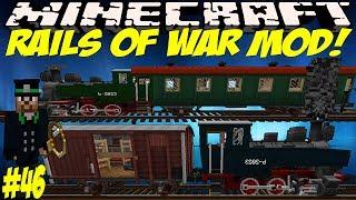 Супер поезда в Minecraft!Обзор мода Minecraft