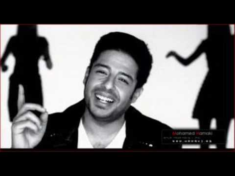 HAMAKI MP3 HAGA MOHAMED FEEKI AHLA TÉLÉCHARGER