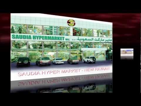 Qatar Shopping Complex Video Advertisement