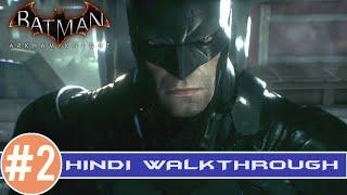 """Batman Arkham Knight Hindi l PS4 Walk Through #2 l """"Naya Suit, Nayi Gadi Badiya Hai"""""""