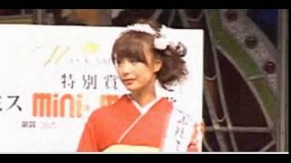 【第2の田中みな実】TBS宇垣美里アナウンサーの同志社ミスグランプリ動画