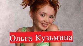 Кузьмина Ольга Отель Элеон Анастасия Анисимова Кухня