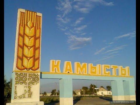 Знаменитые улицы моего села Камысты