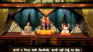 Prabhu Kripa Kar   Pad Ratnakar 11