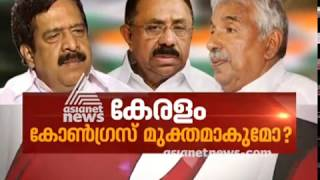 Fall of Congress party in Chengannur Election |News Hour 1 June 2018