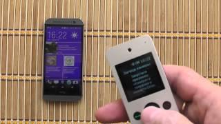 Обзор HTC Mini+: телефон для смартфона