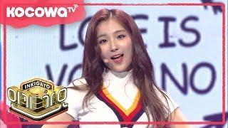 SBS Inkigayo Ep 931 34 Pow Pow 34 by