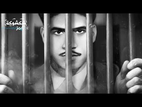 أحمد زبانة Youtube