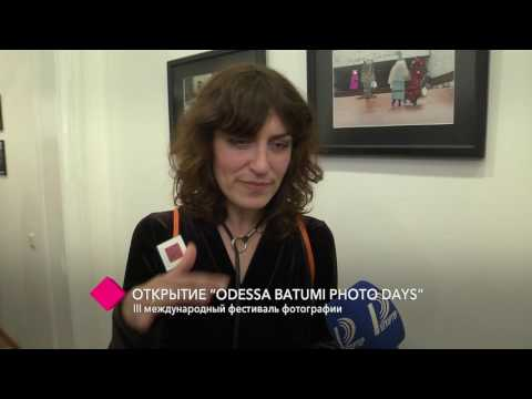 "Открытие ""Odessa Batumi Photo Days"""