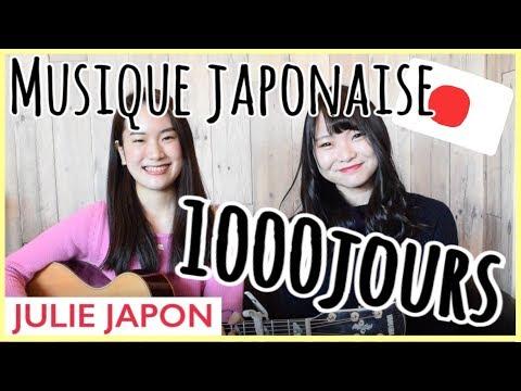 CHANTEUSE JAPONAISE QUI VOUS PARTAGE DES MUSIQUES TOUS LES JOURS  / JULIE JAPON
