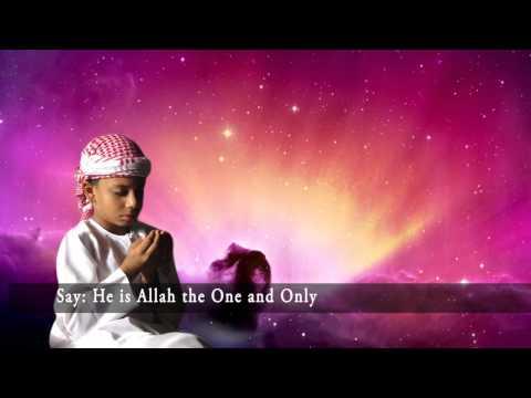 112 - Surah Al Ikhlaas recited by Ayaz
