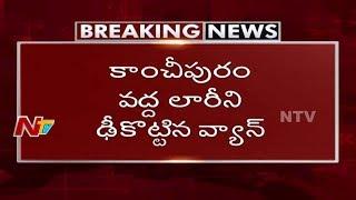 Major Road Accident in Tamil Nadu National Highway    9 Members Los...
