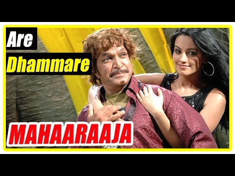 Maharaja Tamil Movie | Scenes | Are Dhammare Song | Nassar and Anita's program telecast in TV