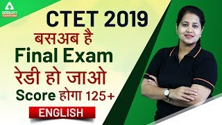 CTET 2019 | English | Score 125+ Marks for Final Exam