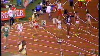 1989, Susan Smith, European Junior Athletics Championships, semi-final 1, Varazdin