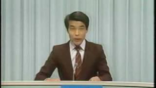 【新潟ローカル】BSNニュース '87年秋