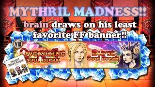 FFRK - Mythril Madess 133 - x11 Draw on Gutting Winds, Soaring Lightning Banner 2 (brain)