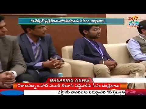 Icrisat Director Meets CM Chandrababu @ Agritech Summit 2017 - INDIA TV Telugu