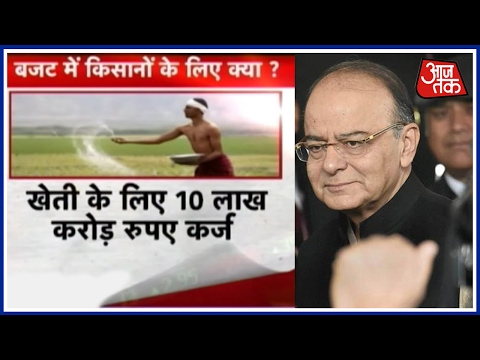 Budget 2017 Live - Highlights Of Union Budget For The Year 2017