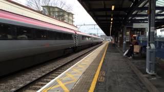 Abello grater angler Virgin train