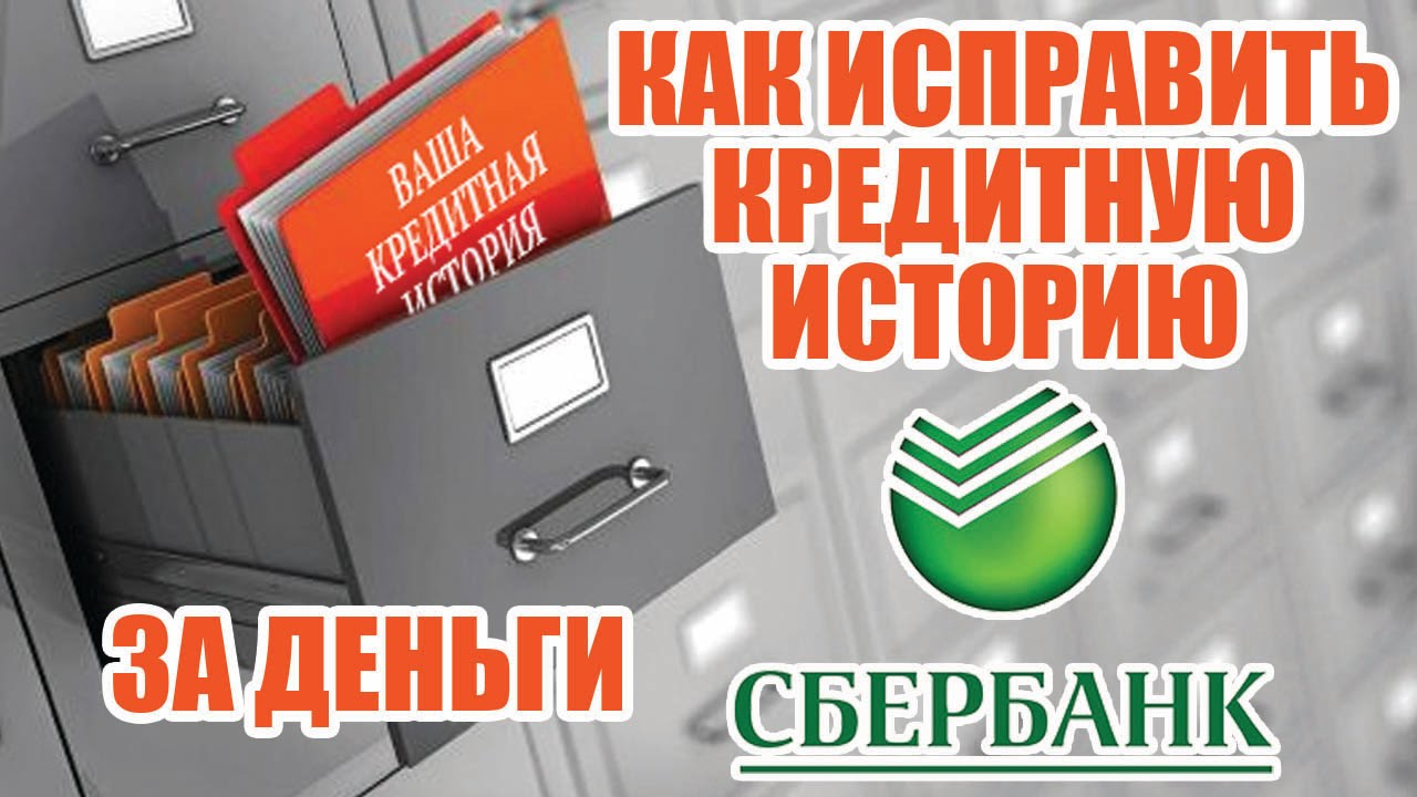 Баринов владимир владимирович останкинский осп