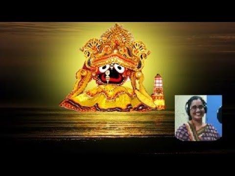 JAGANNATH BHAJAN || ODIA || Kalia Tu kede Sundara || Dr. Sujata MIshra || Sangeeta  || BUBU & PAPU