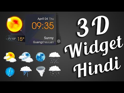 3D Clock Widget || Weather Apps For Android Home Screen - Tube Leader