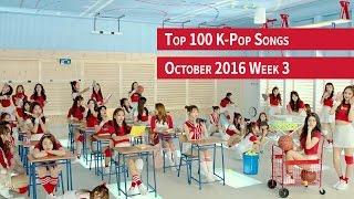 [TOP 100] K-POP SONGS CHART – OCTOBER 2016 WEEK 3