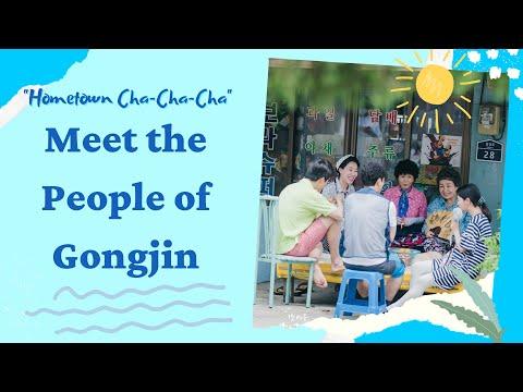 People of Gongjin