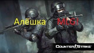 Counter-strike Алёшка у руля funny moments