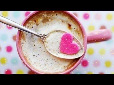 ДОБРОЕ УТРО ЛЮБИМАЯ! Красивые пожелания доброго утра, хорошего дня! Открытка С ДОБРЫМ УТРОМ!