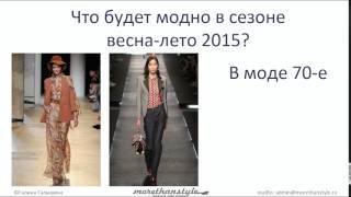 видео Водоотталкивающая пропитка для ткани: обработка уличных штор, одежды и обуви