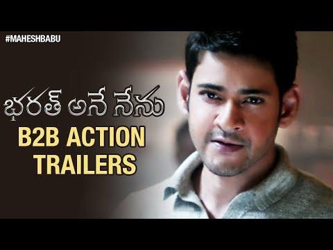 Bharat Ane Nenu Latest Action Trailers | Mahesh Babu | Kiara Advani | Koratala Siva | DSP | #BAN