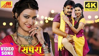 For more updates, subscribe to : https://bit.ly/2lfxrfm bhojpuri superhit movies & music song bichhawa ho ( बिछावा हो ) new romantic 2016...